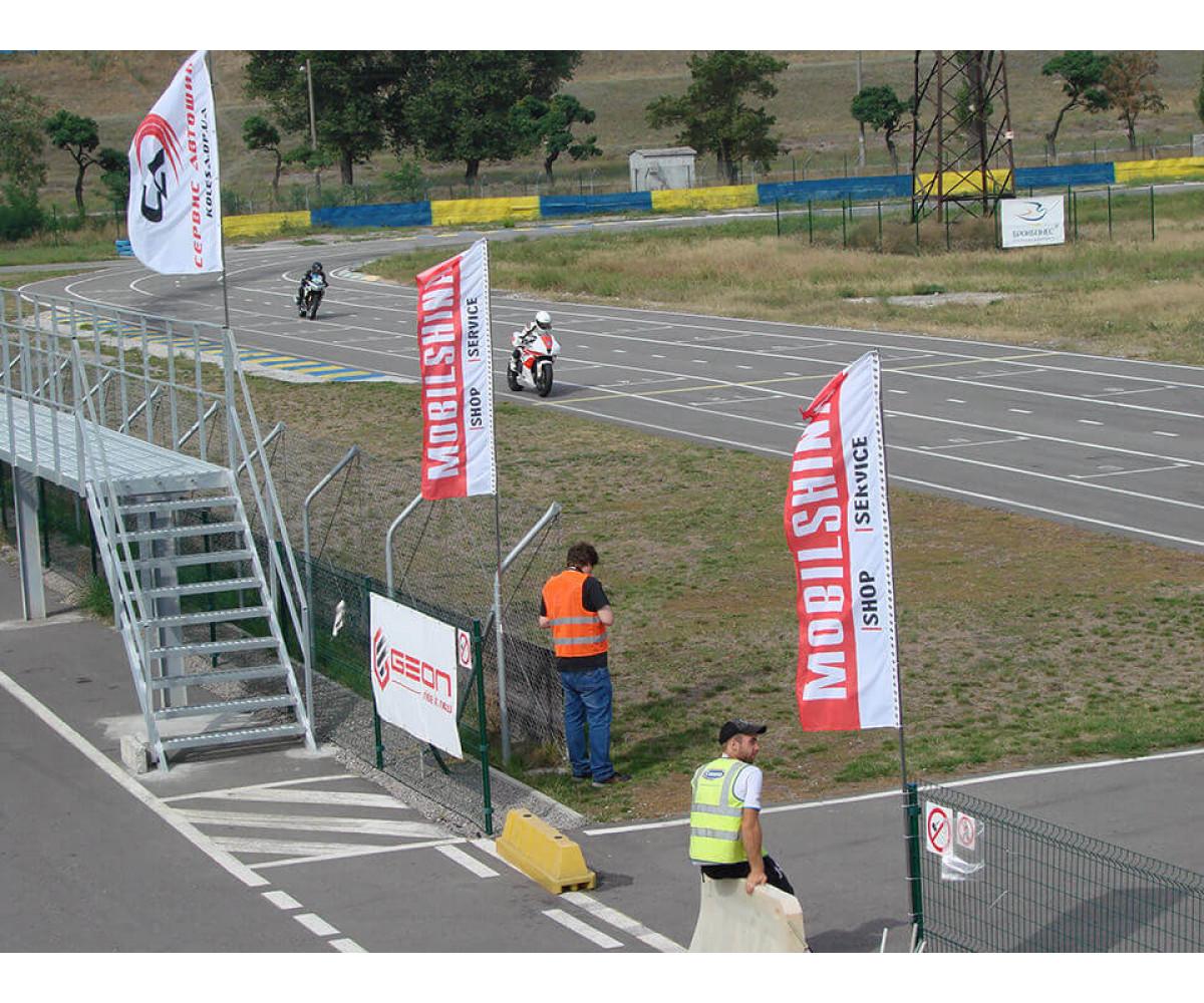 Фотографии интернет магазина Mobilshina.com.ua