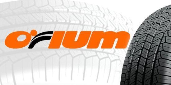 купить шины orium